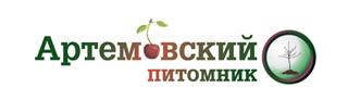 Артемовский питомник логотип